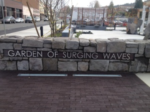 """Garden of Surging Waves,"" Astoria's  Chinese Heritage Park."